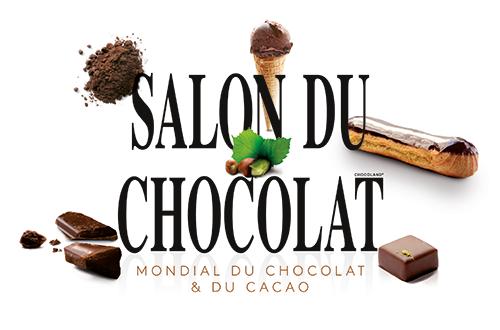 サロンデュショコラ_logo2016.png